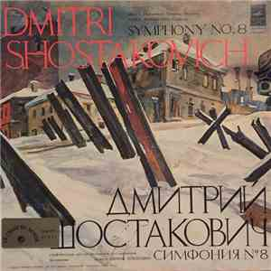 Dmitri Shostakovich, Kiril Kondrashin - Symphony No. 8 download free